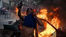 Президента Венесуэлы испытывают «предателями родины»