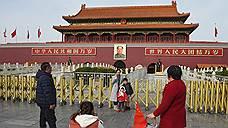Экономика Китая не вышла ростом