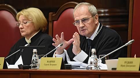 Конституционный суд поддержал заинтересованных лиц на стороне властей // Градозащитникам из Санкт-Петербурга не удалось добиться отмены взыскания судебных расходов
