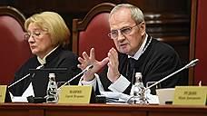 Конституционный суд поддержал заинтересованных лиц на стороне властей