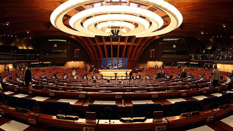 Как Совет Европы привыкает к жизни без российских денег