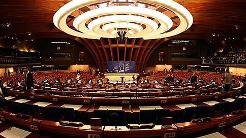Совет Европы привыкает к жизни без российских денег // Зимняя сессия ПАСЕ открылась дискуссией об отсутствии российского финансирования