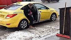Иностранцев высадили из такси