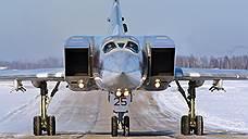 Ту-22М3 попал в снежный заряд