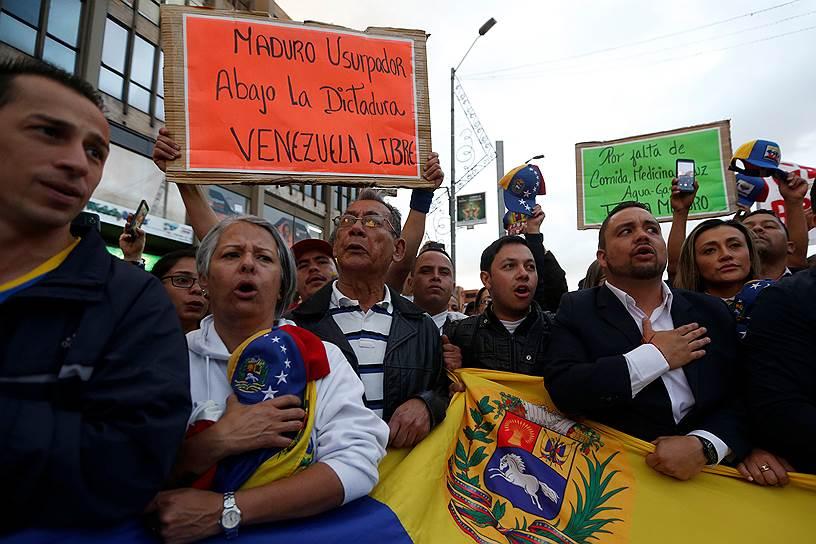 Сторонники смены власти в Венесуэле собрались также на улицах Боготы — столицы Колумбии