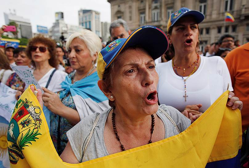 Митинг в поддержку Хуана Гуаидо в центре Буэнос-Айреса