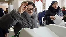 Прокуратуру просят посмотреть на президентские выборы