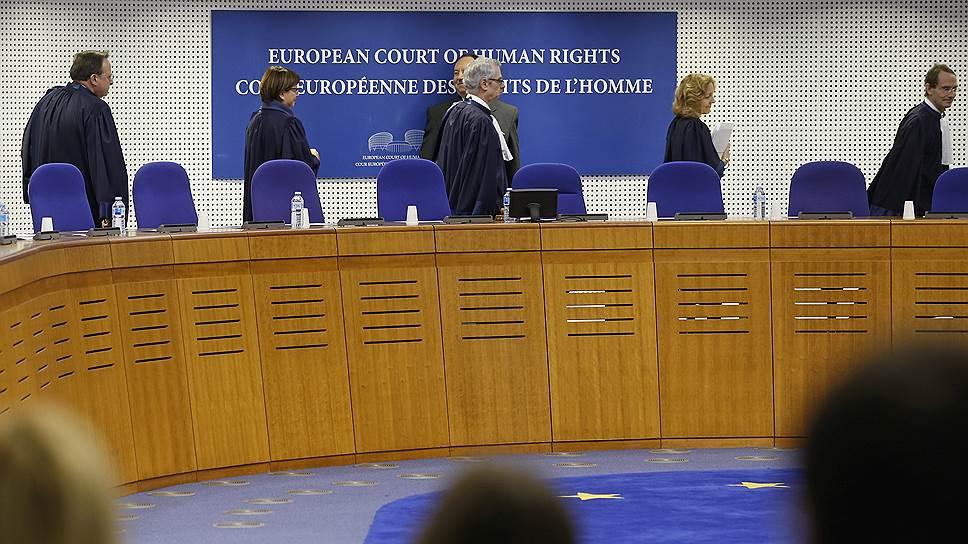 Россия лидирует в ЕСПЧ по числу жалоб и нарушений прав человека