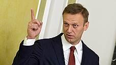Алексей Навальный примкнул к майским указам