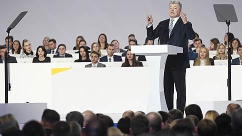 Петр Порошенко хочет в Брюссель, а не в Каракас  / Президент Украины объявил о выдвижении на второй срок