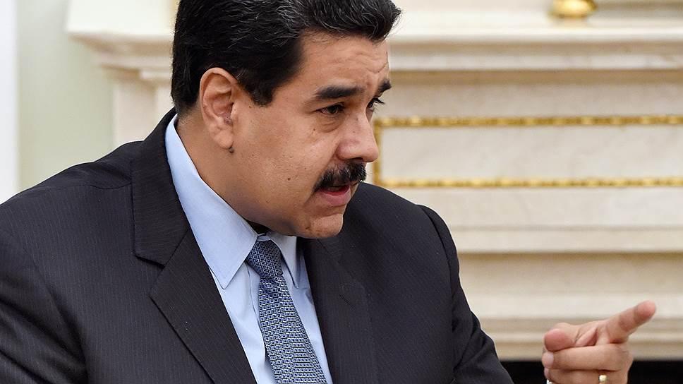 Николас Мадуро пообещал выплатить России долг