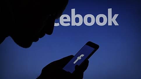 Facebook крадущая  / Соцсеть тайно платит пользователям за неограниченный доступ к их личным данным
