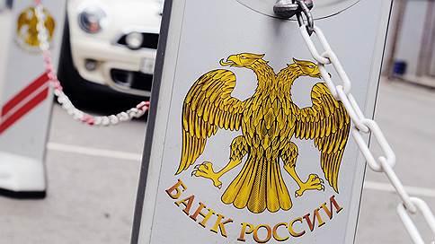 ЦБ отозвал лицензию у банка со звездными акционерами  / Камчаткомагропромбанк кредитовал бизнес семьи Кононовых