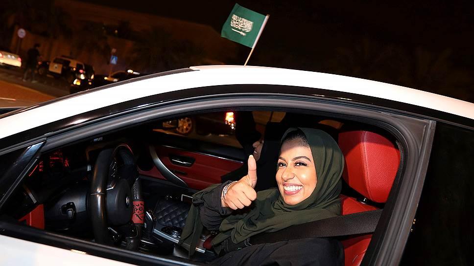 Саудовская Аравия пытается избавиться от наследия 1979 года. Одним из шагов стало возвращения женщинам права водить машины. Июнь 2018 года