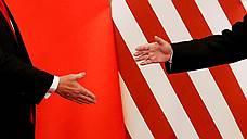 США и Китай готовятся к финальным переговорам