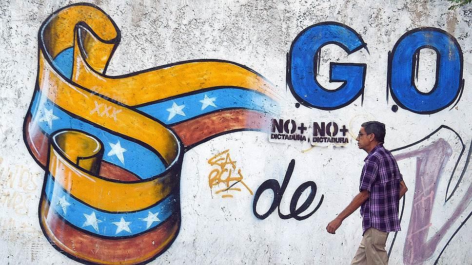 Зачем России дружить с Николасом Мадуро