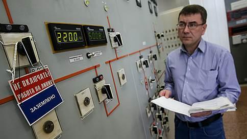 Якутия добавила немного тока  / В январе спрос на электроэнергию в ЕЭС России вырос почти на 2%