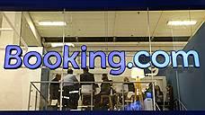 Сайты онлайн-бронирования отелей уличили в обмане