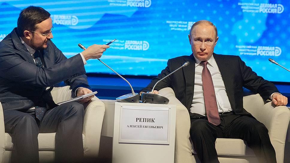 Как прошел форум «Деловой России»