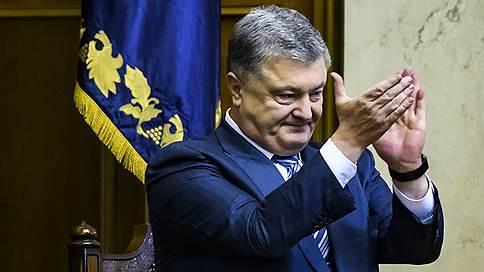 Петр Порошенко внес поправку в историю  / Украина закрепила евроатлантический вектор в конституции