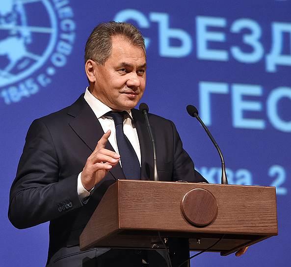 Министр обороны РФ, президент Русского географического общества Сергей Шойгу