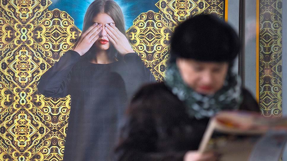 РСПП оценил законопроект о запрете недостоверных новостей