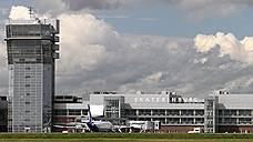 «Аэропорты регионов» наращивают долю