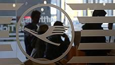 Lufthansa подала в суд на слишком хитрого пассажира