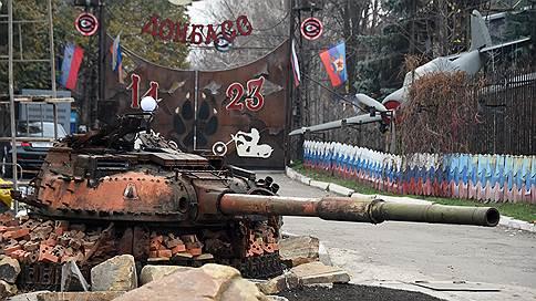 Минские соглашения делают вашингтонскими  / Киев продвигает альтернативный план для Донбасса
