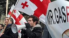 Оппозиция Грузии опасается «российского капкана»