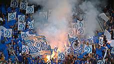 Спортобщество одобрило продажу ФК «Динамо»