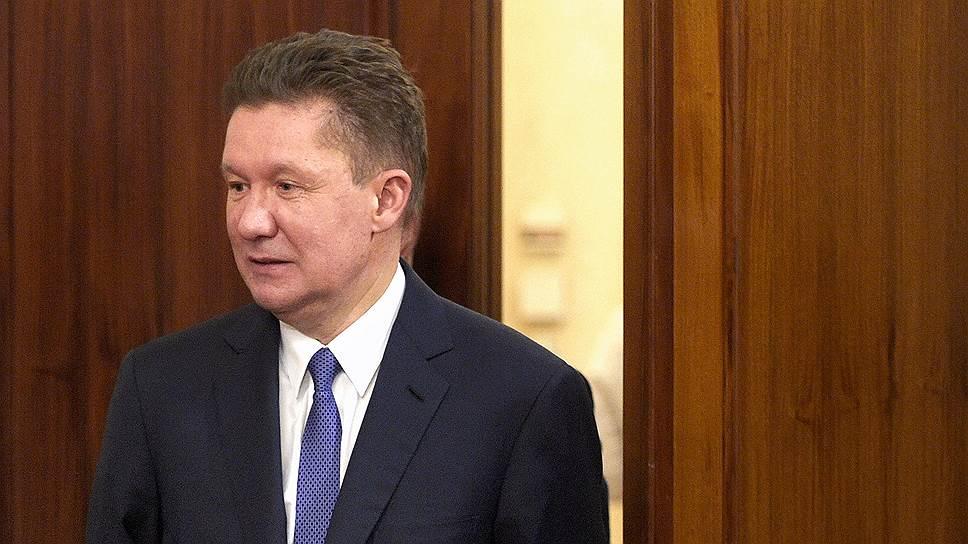 Председатель правления компании «Газпром» Алексей Миллер