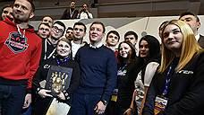 Молодежное движение «Единой России» отчиталось о своей борьбе