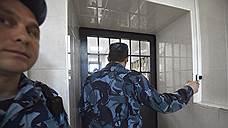 Строителю чебоксарского СИЗО насчитали 46 млн