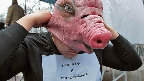 Порок в России оказался дорогим // Bloomberg представил очередной рейтинг доступности наркотиков
