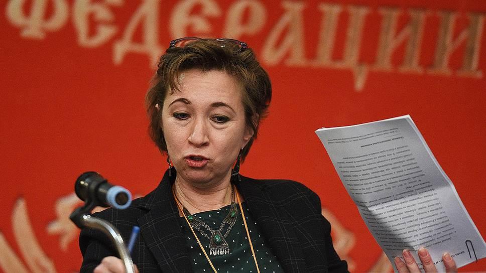 Директор фонда «Общественный вердикт» Наталья Таубина