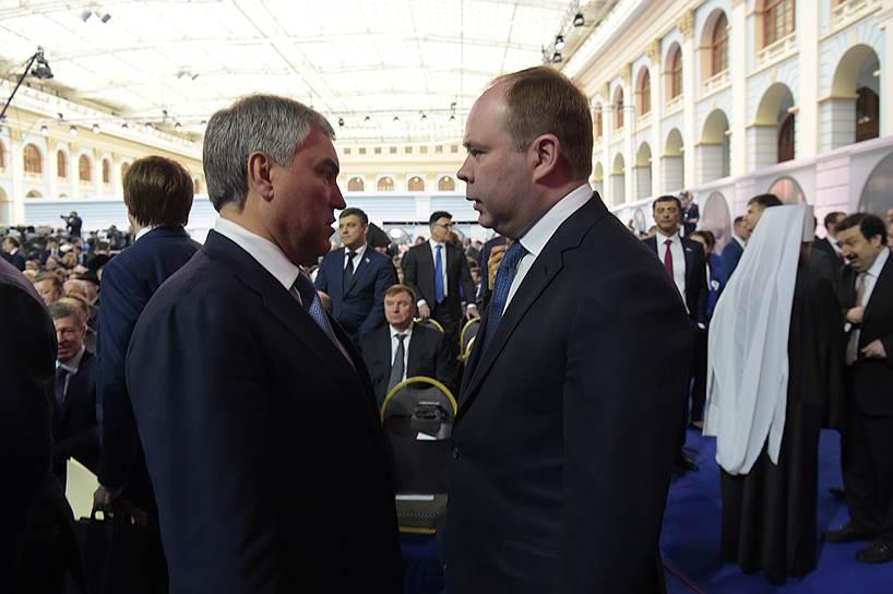 Председатель Госдумы Вячеслав Володин (слева) и руководитель администрации президента России Антон Вайно