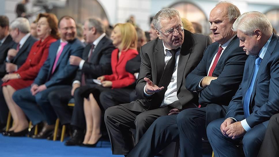 Слева направо: лидер ЛДПР Владимир Жириновский, лидер КПРФ Геннадий Зюганов и лидер партии «Справедливая Россия» Сергей Миронов