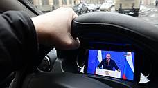 О чем сказал Владимир Путин в послании-2019