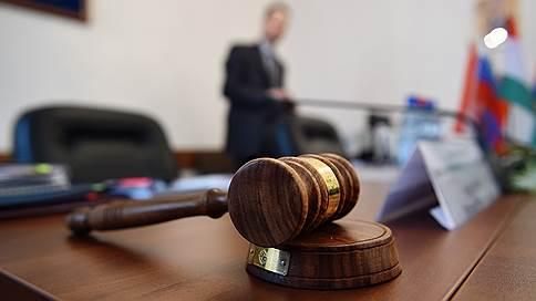 Осужденных по «экстремистским» статьям отлучили от интернета и управления транспортом  / Центр «Сова» представил новый доклад