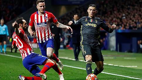 Криштиану Роналду коснулся не у тех ворот // И его «Ювентус» проиграл «Атлетико»