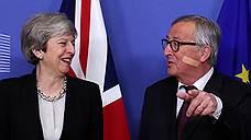 Великобритания вводит Евросоюз в законодательную неопределенность
