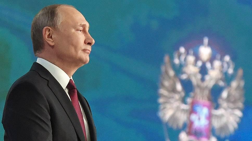 Зарубежные СМИ — о послании Владимира Путина Федеральному собранию