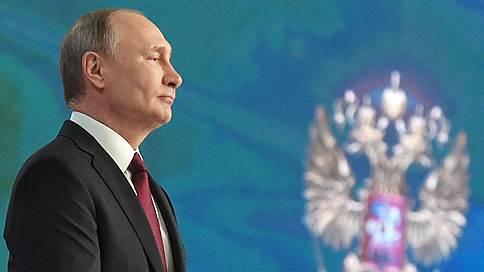 «В роли заботливого отца отечества» // Зарубежные СМИ — о послании Владимира Путина Федеральному собранию