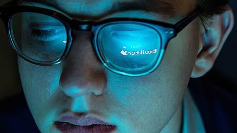 Роскомнадзор внес Twitter в протокол // Ведомство признало компанию правонарушителем