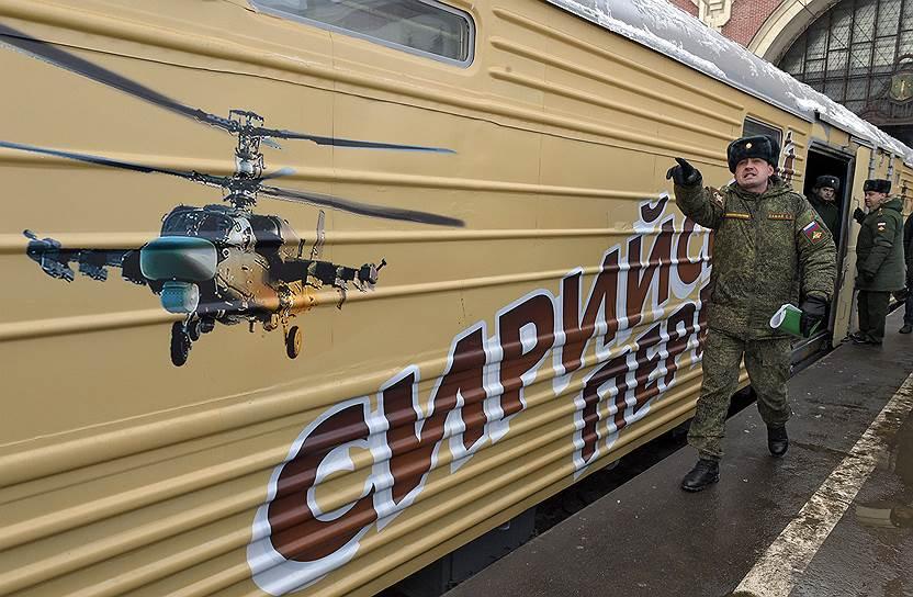 Поезд вернется обратно в Москву накануне Дня Победы