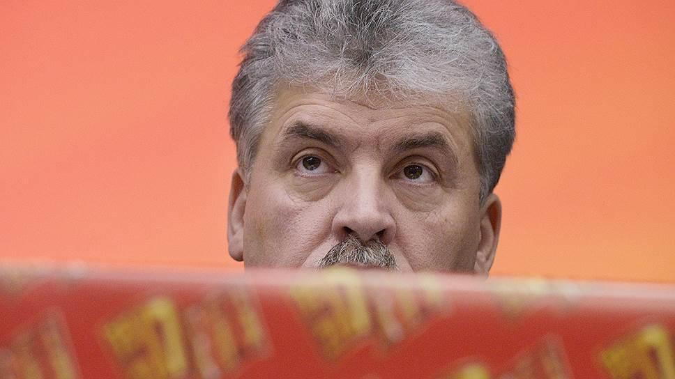 Политик, бизнесмен Павел Грудинин