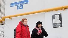 «Это нужно не Борису, а нижегородцам»