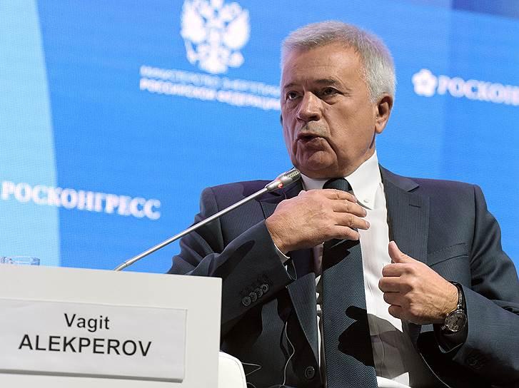 3-е место. Основатель и основной владелец ЛУКОЙЛа Вагит Алекперов — $20,7 млрд
