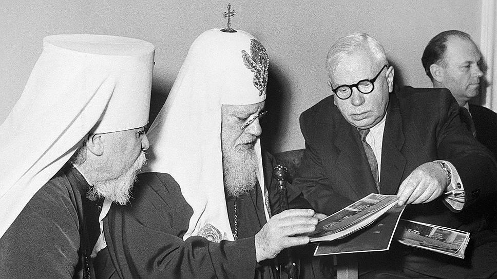 «Патриарх Алексий (на фото — в центре) намерен оказать денежную помощь Антиохийской церкви со своего текущего счета»